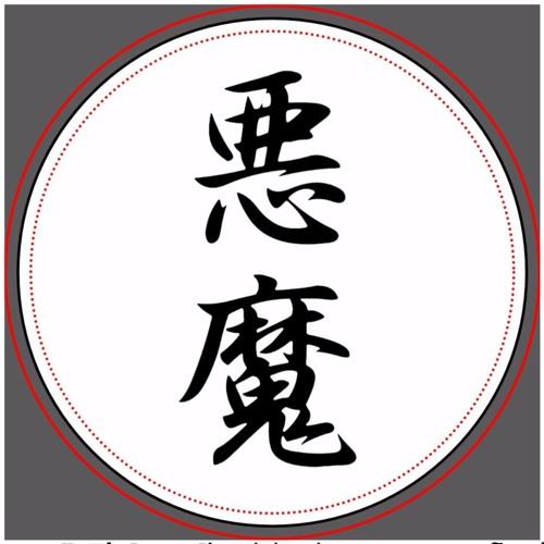 AKUMA's avatar