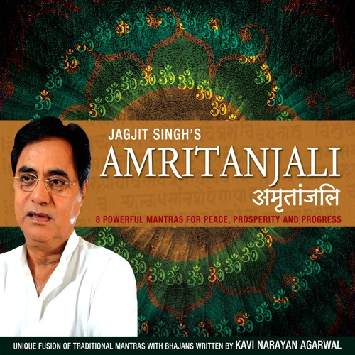 Jagjit Singh's avatar