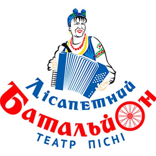 Батальон Лисапетный's avatar