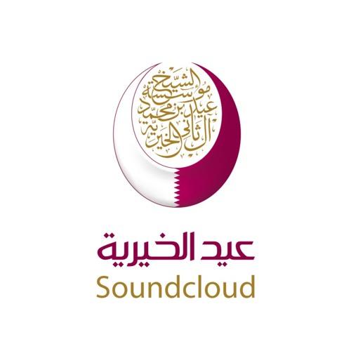 Eid charity - عيد الخيرية's avatar
