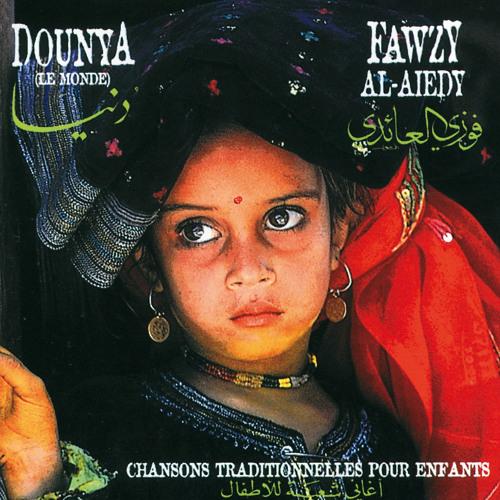 Fawzy Al-Aiedy's avatar
