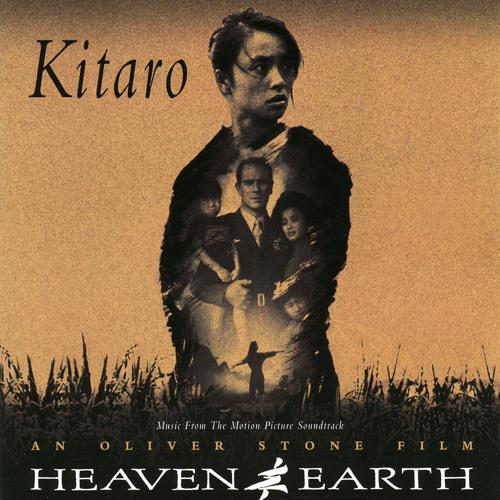 Kitaro's avatar