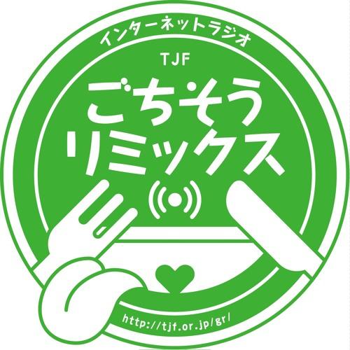 ごちそうリミックス's avatar