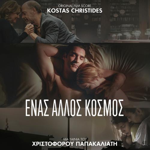 Kostas Christides's avatar