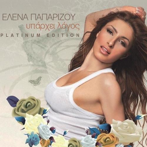 Helena Paparizou's avatar