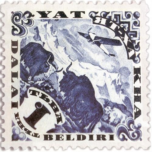 Yat-Kha's avatar