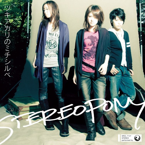 Stereopony's avatar