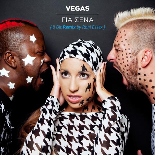 Vegas's avatar