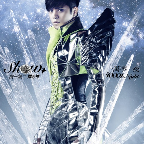 Show Lo's avatar