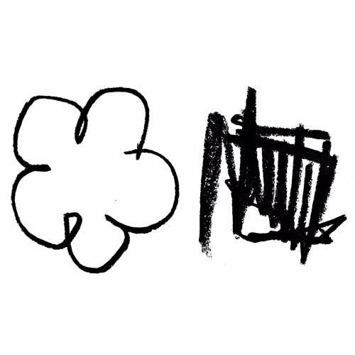 heavy mess's avatar