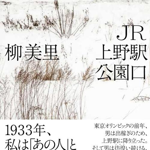 yu_miri_0622's avatar