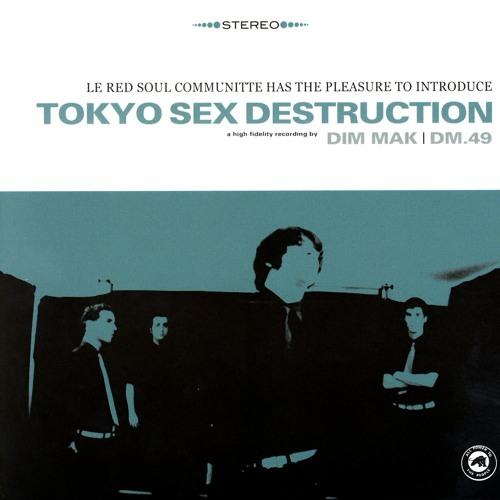 Tokyo Sex Destruction's avatar