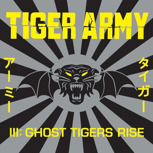 Tiger Army's avatar