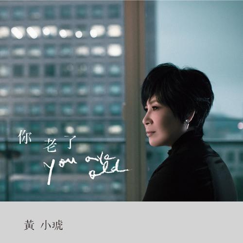 Tiger Huang's avatar