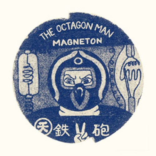 The Octogon Man's avatar