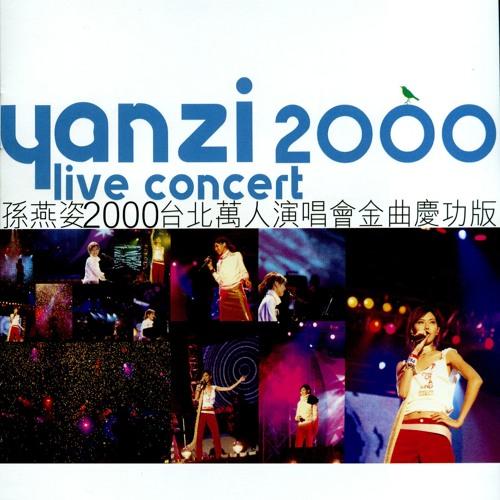 Sun Yan-Zi's avatar