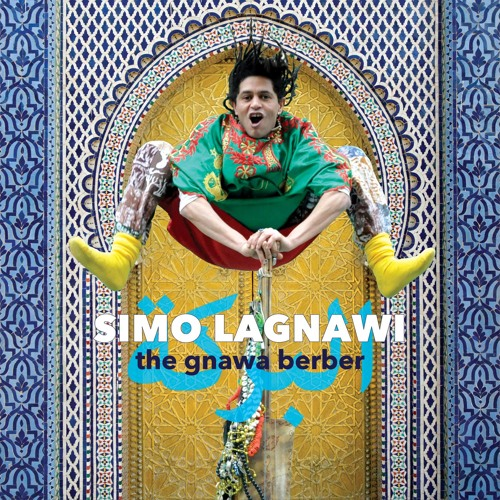 Simo Lagnawi's avatar