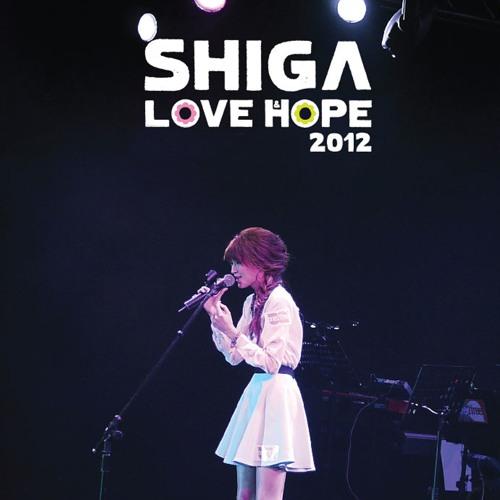 Shiga Lin's avatar