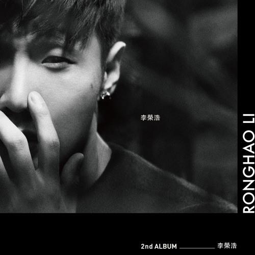 Ronghao Li's avatar