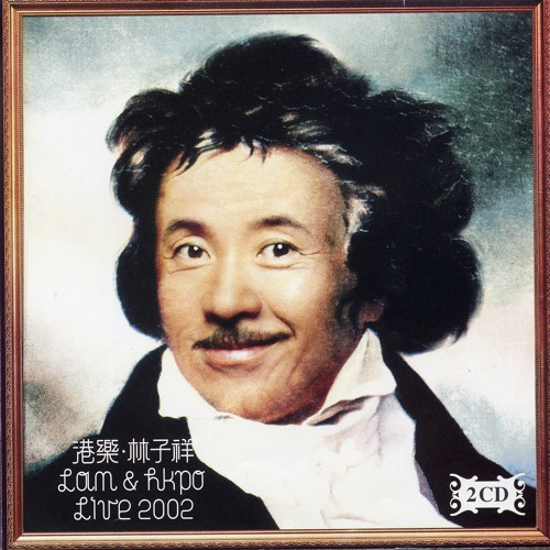 Sally Yeh's avatar