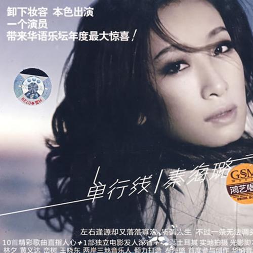 Qin Hai Lu's avatar
