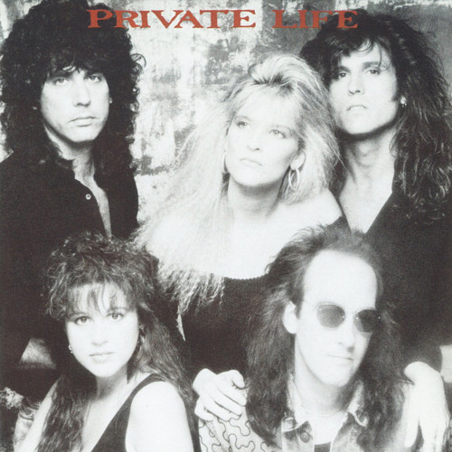 Private Life's avatar