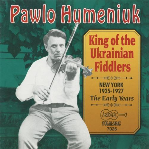 Pawlo Humeniuk's avatar