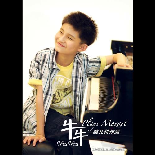 Niu Niu's avatar