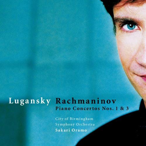 Nikolai Lugansky's avatar