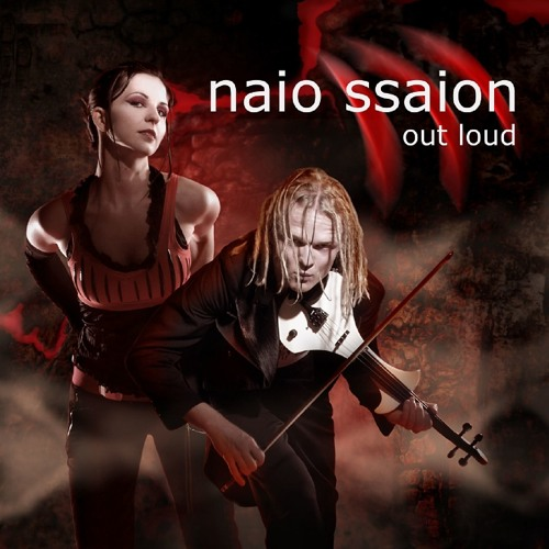 Naio Ssaion's avatar