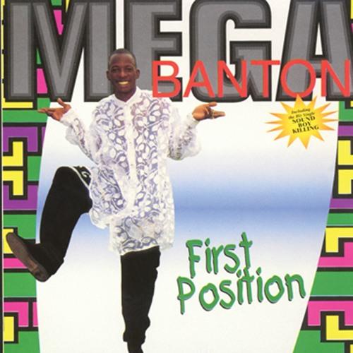 Mega Banton's avatar