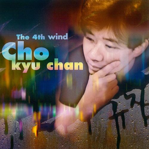 Kyuchan Cho's avatar