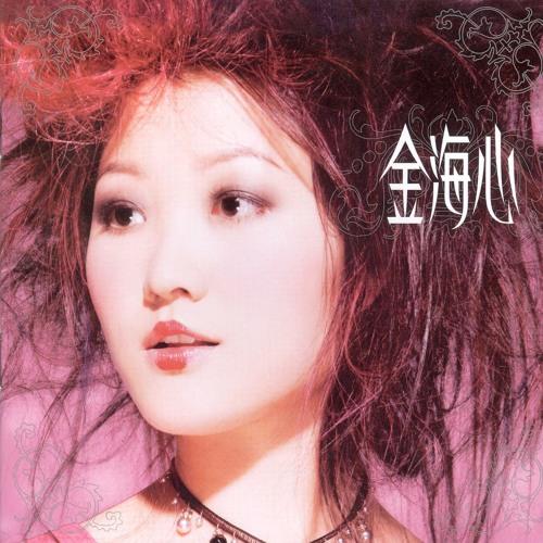 Jin Hai Xin's avatar