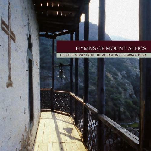 Hymnes du Mont Athos's avatar