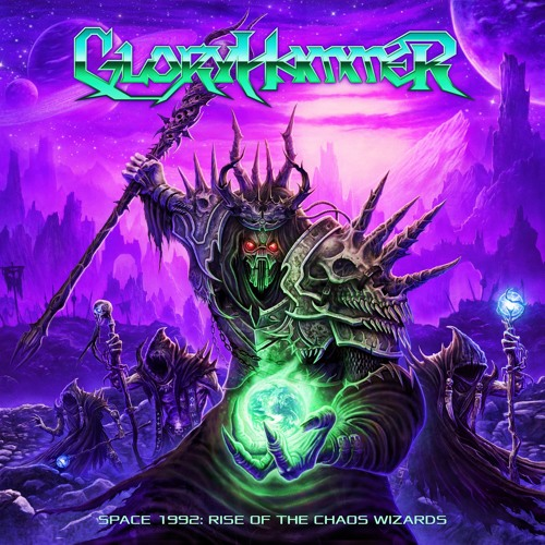 Gloryhammer's avatar