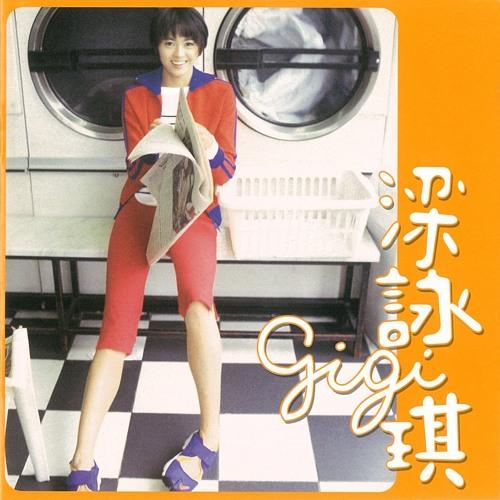 Gigi Leung's avatar