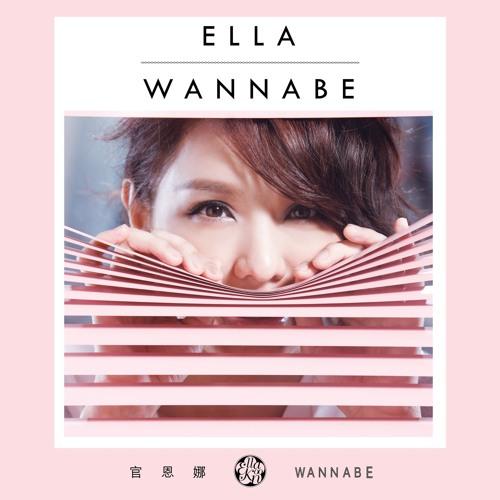 Ella Koon's avatar