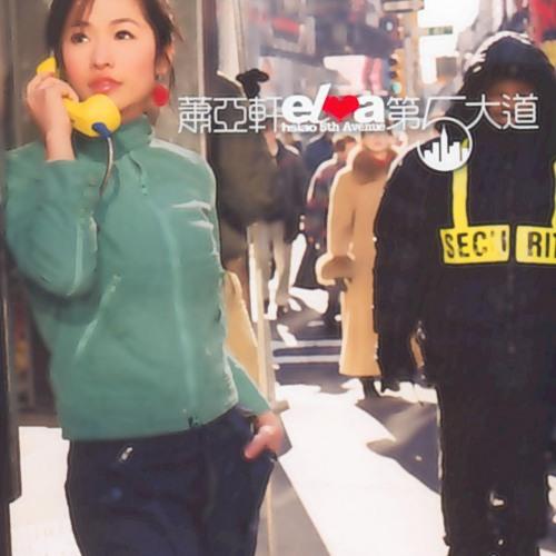 Elva Hsiao's avatar