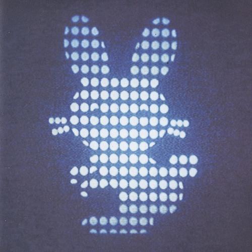 Drill Team's avatar