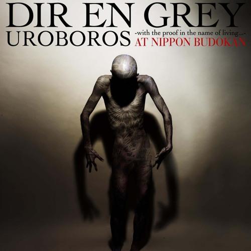 Dir En Grey's avatar