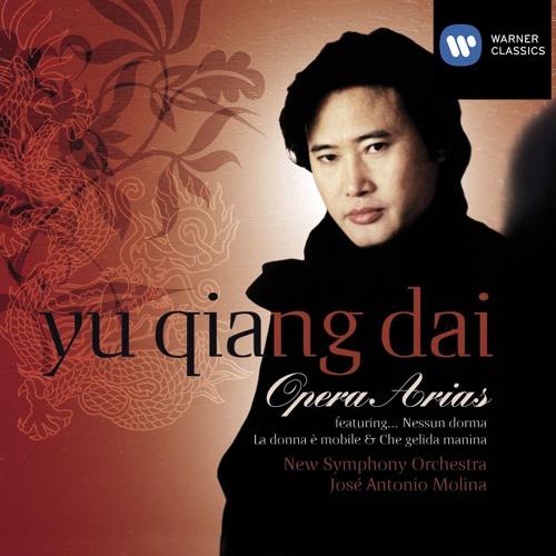 Dai Chaing's avatar