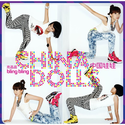 China Dolls's avatar