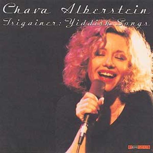 Chava Alberstein's avatar