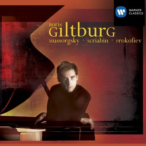 Boris Giltburg's avatar