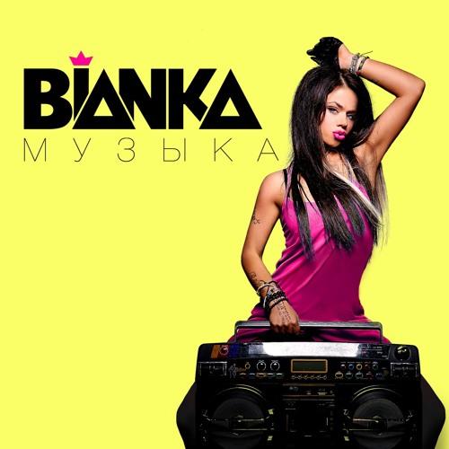 B`janka's avatar