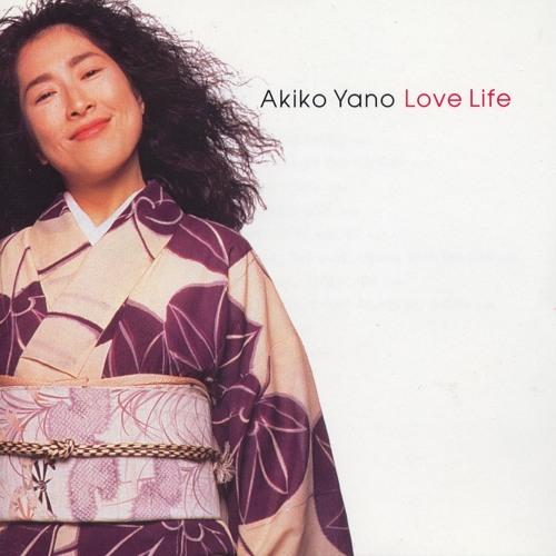 Akiko Yano's avatar