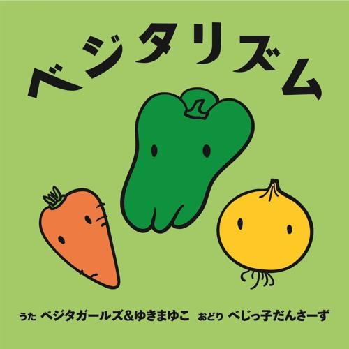 Vegetagirls&Yukimayuko's avatar