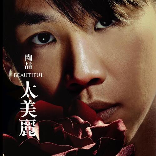 Jolin Tsai, David tao's avatar
