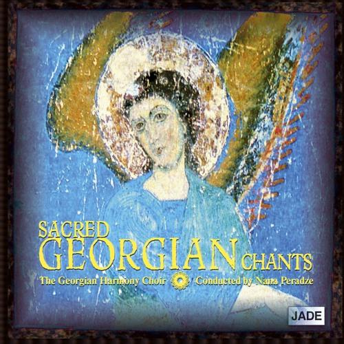 Harmonie Géorgienne's avatar