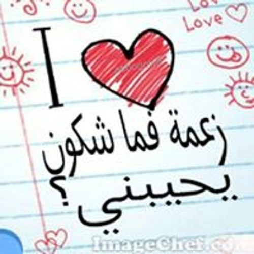 Ahmed El Garhe's avatar